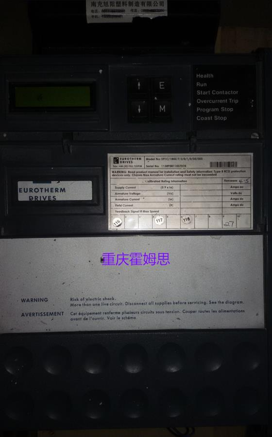 590-直流调速器