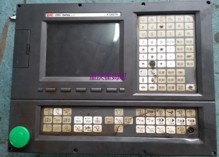 国产数控系统